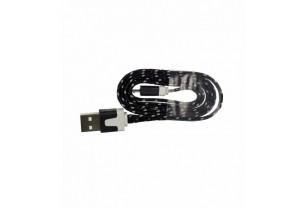 Summit náhradné nabíjacie micro USB kábel